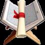 icon تحفيظ القرآن الكريم - Tahfiz