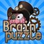 icon Brain Puzzle