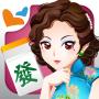 icon 麻雀 神來也13張麻將(Hong Kong Mahjong)