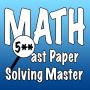 icon Solving Master English Version